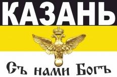 Имперский флаг Казани на Русский марш фото