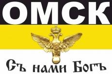 Имперский флаг Омск на Русский марш фото