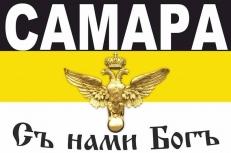 Имперский флаг Самары на Русский марш фото
