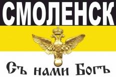 Имперский флаг Смоленска на Русский марш фото