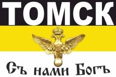 Имперский флаг Томска на Русский марш фото