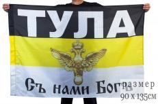 Имперский флаг Тулы на Русский марш фото