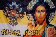 "Имперский флаг  ""Хоругвъ"" фото"