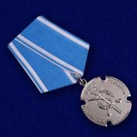 """Казачья медаль """"За государственную службу"""""""