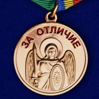 """Медаль """"За отличие"""" Архангела Михаила"""