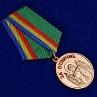 Казачья медаль За отличие Архангел Михаил