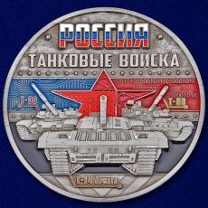 """Коин """"Танковые войска России"""" фото"""
