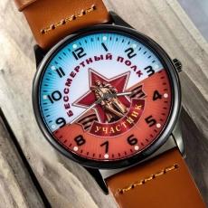Командирские часы «Участник шествия Бессмертный полк» фото