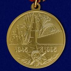 """Медаль """"50 лет Победы"""" фото"""