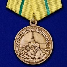 Медаль За оборону Ленинграда (копия) фото