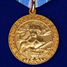 Медаль «За оборону Советского Заполярья» (муляж) фото
