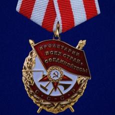 Орден Красного Знамени на колодке фото