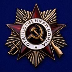 Орден Отечественной войны 1 степени (муляж) фото