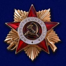 Орден Великой Отечественной войны 1 степени фото