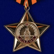 Орден Славы 1 степени (муляж) фото