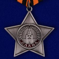 Орден Славы 3 степени (муляж) фото