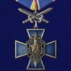 """Крест """"100 лет ВЧК-КГБ-ФСБ"""" фото"""
