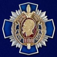 Крест к 100-летию ВЧК-ФСБ
