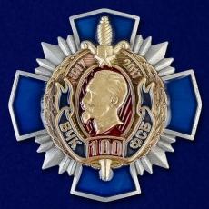 Крест к 100-летию ВЧК-ФСБ фото