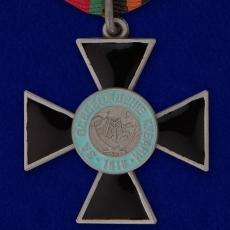 "Крест ""За освобождение Кубани"" 2 степени фото"