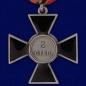 "Крест ""За освобождение Кубани"" 2 степени"