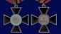 """Крест """"За освобождение Кубани"""" 2 степени фотография"""