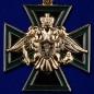 """Крест """"За отличие в службе"""" ФС Железнодорожных Войск России фотография"""
