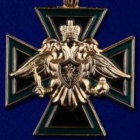 """Крест """"За отличие в службе"""" ФСЖВ России"""