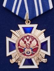 """Крест """"За заслуги перед казачеством"""" 2-й степени фото"""