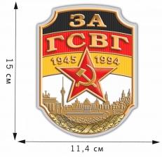 """Автомобильная наклейка """"За ГСВГ"""" фото"""