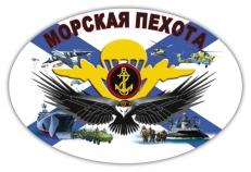 "Наклейка на авто ""Морская пехота России"" фото"