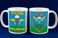 """Кружка """"76 гвардейская воздушно десантная дивизия"""""""