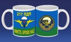 Кружка «217 парашютно-десантный полк ВДВ» фото