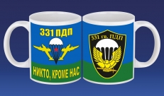 Кружка «331 парашютно-десантный полк ВДВ» фото