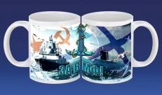 Кружка За ВМФ фото