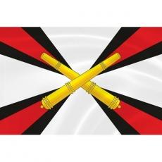 Флаг Ракетных Войск и Артиллерии «РВиА» фото