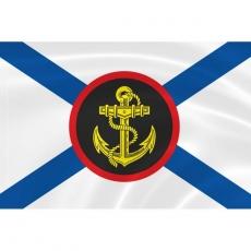 Флаг «Морская пехота РФ» фото