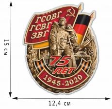 Наклейка к 75-летию ГСВГ фото