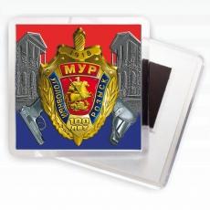 """Магнит """"100 лет МУРу"""" фото"""
