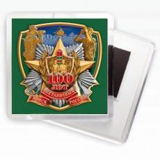 Магнит 100 лет Погранвойскам фото