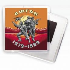 "Магнит ""Афган. 1979-1989""  фото"