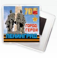 Магнит Город-герой Ленинград
