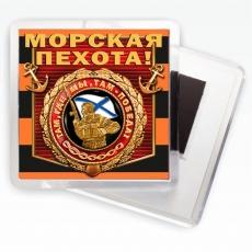 """Магнит """"Морская пехота"""" фото"""