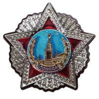 "Магнит ""Орден Победы"""