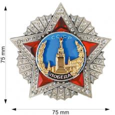 Магнит Орден Победы фото