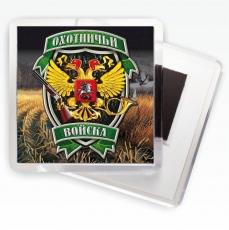 "Магнит ""Охотничьи Войска"" фото"
