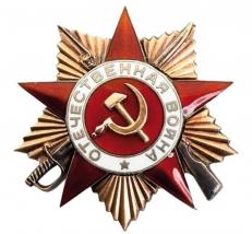 """Магнит """"Орден ВОВ I степени"""" фото"""
