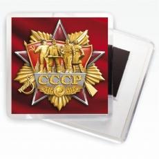 """Сувенирный магнитик """"Советский союз"""" фото"""