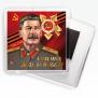 """Магнит """"Сталин"""""""