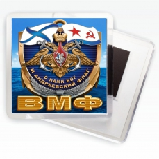 Магнитик ВМФ фото